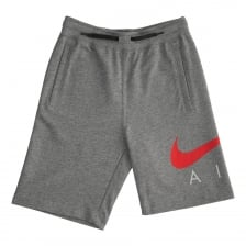 Nike Youths Air Jersey 117 Shorts (Grey)